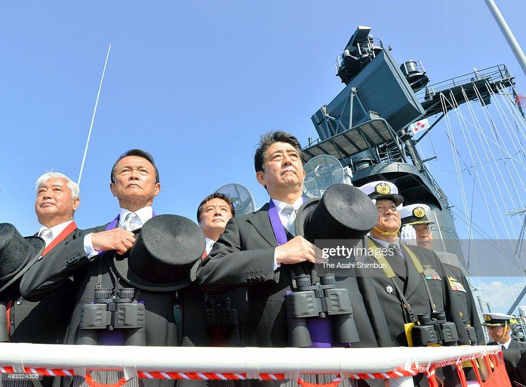 Japan Maritime Self-Defense Force Fleet Review