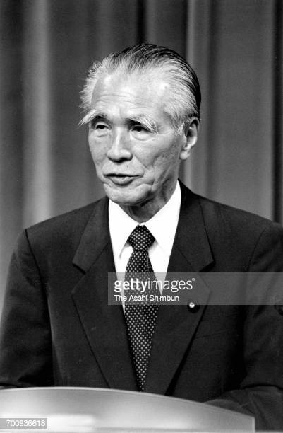 Japanese Prime Minister Tomiichi Murayama reads a statement on the 50th anniversary of the WWII surrender at his official residence on August 15 1995...