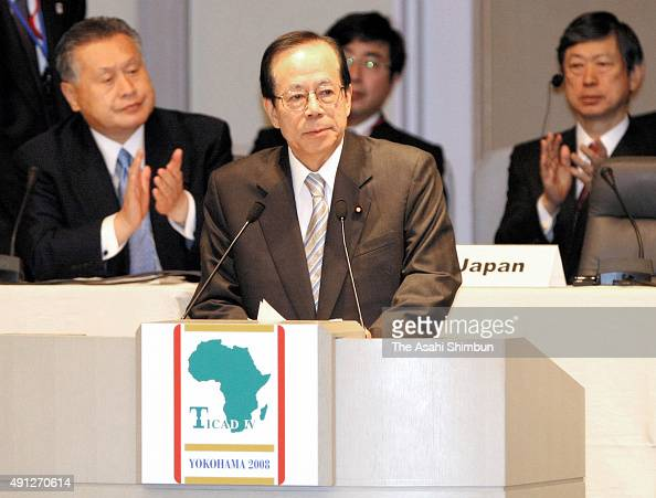 Japanese Prime Minister Yasuo Fukuda addresses the closing remark during the Tokyo International Conference on African Development at Pacifico...