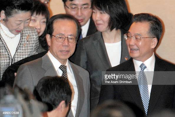 Japanese Prime Minister Yasuo Fukuda and Chinese Premier Wen Jiabao attend a breakfast meeting at theDiaoyutai State Guesthouse on December 29 2007...