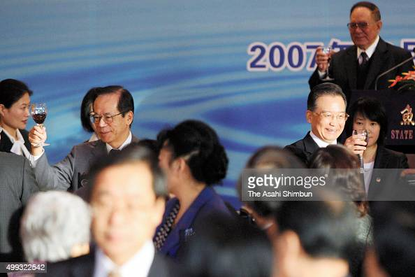 Japanese Prime Minister Yasuo Fukuda and Chinese Premier Wen Jiabao toast glasses during a breakfast meeting at theDiaoyutai State Guesthouse on...