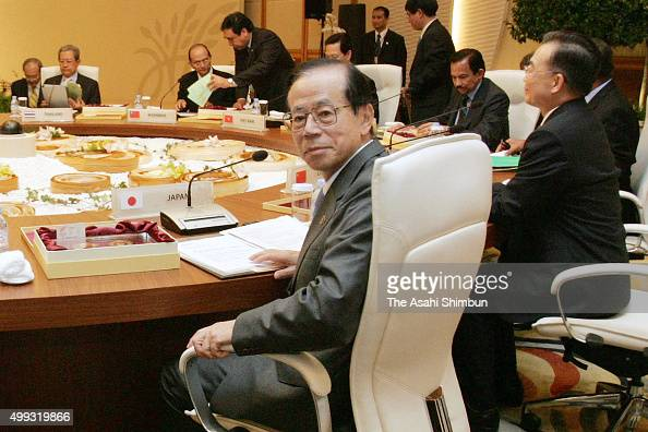 Japanese Prime Minister Yasuo Fukuda attends the ASEAN Plus Three Summit on November 20 2007 in Singapore