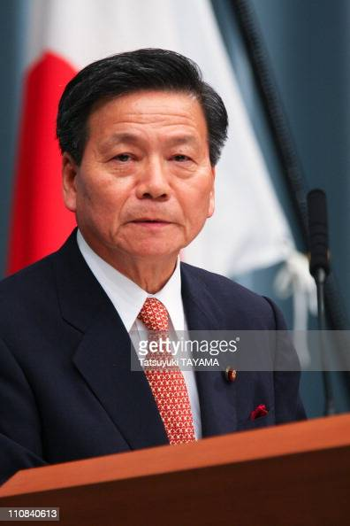 Japanese Prime Minister Yasuo Fukuda Reshuffles Cabinet In Tokyo Japan On August 01 2008 Education culture sportsscience technology minister Tsuneo...
