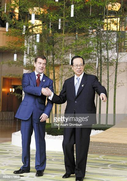 Japanese Prime Minister Yasuo Fukuda welcomes Russian President Dmitry Medvedev during the G8 Summit on July 7 2008 in Toyako Hokkaido Japan