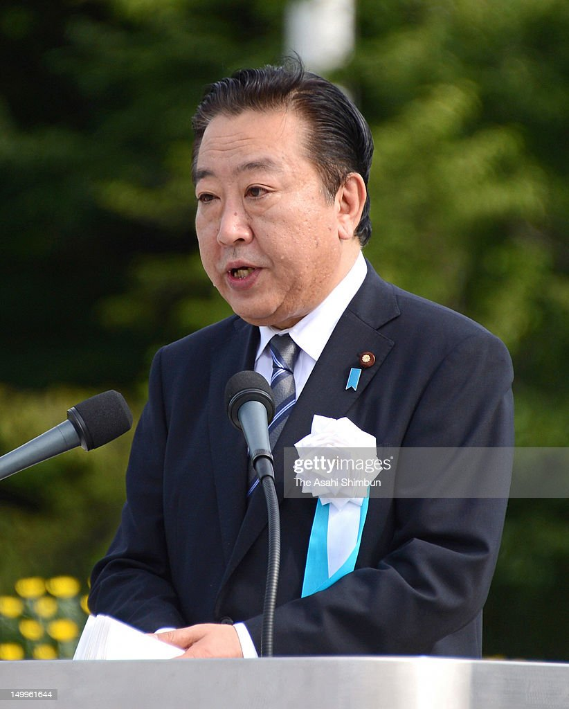 Japanese Prime Minister <a gi-track='captionPersonalityLinkClicked' href=/galleries/search?phrase=Yoshihiko+Noda&family=editorial&specificpeople=6441440 ng-click='$event.stopPropagation()'>Yoshihiko Noda</a> addresses during the Hiroshima Peace Memorial at Hiroshima Peace Memorial Park on August 6, 2012 in Hiroshima, Japan. Hiroshima marks the 67th anniversary of its atomic bombing under the shadow of the Fukushima nuclear disaster and by issuing a plea for complete nuclear disarmament.