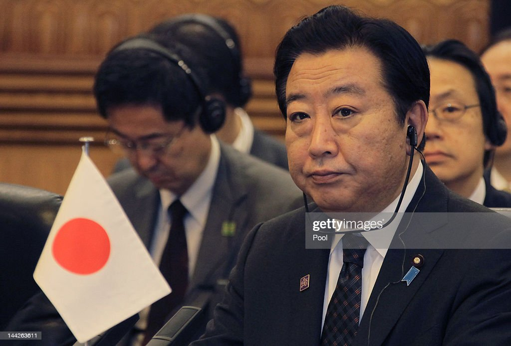Japanese Prime Minister <a gi-track='captionPersonalityLinkClicked' href=/galleries/search?phrase=Yoshihiko+Noda&family=editorial&specificpeople=6441440 ng-click='$event.stopPropagation()'>Yoshihiko Noda</a> attends a meeting with China and South Korea at the Great Hall of the People May 13, 2012 in Beijing, China. The three nations are meeting for talks focused on maintaining strong relations, the global economy and disaster relief. The trilateral summits began in 2008.