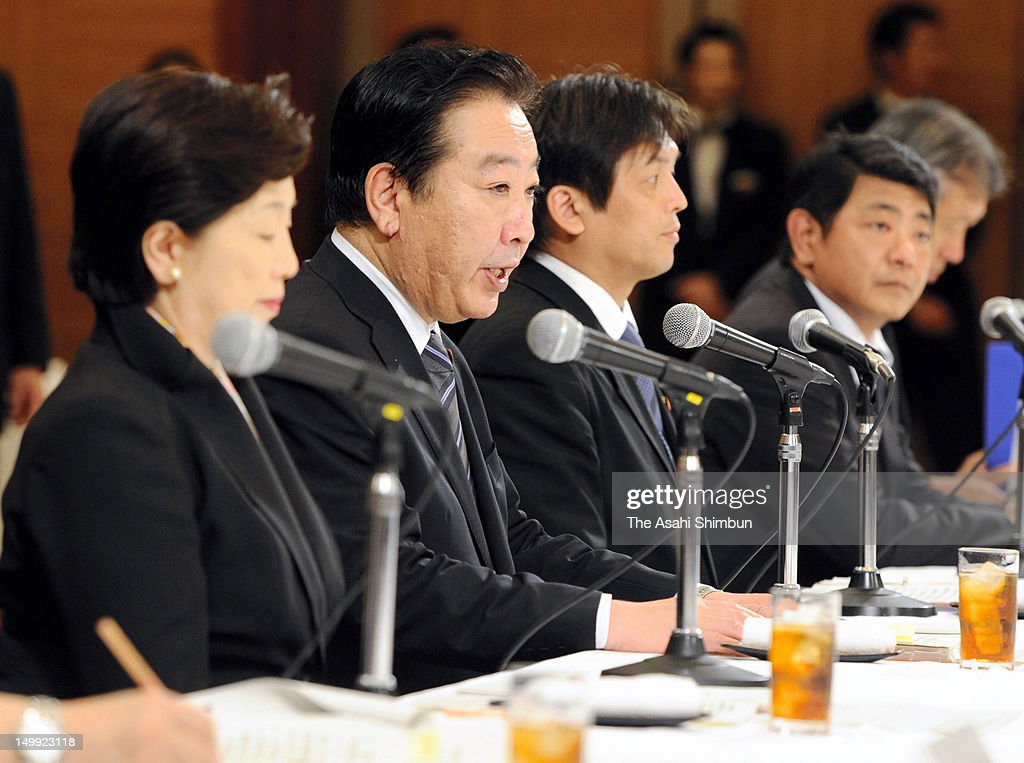 Japanese Prime Minister yoshihiko Noda attends the meeting with the Atmic bomb survivors on August 6, 2012 in Hiroshima, Japan. Hiroshima marks the 67th anniversary of its atomic bombing under the shadow of the Fukushima nuclear disaster and by issuing a plea for complete nuclear disarmament.