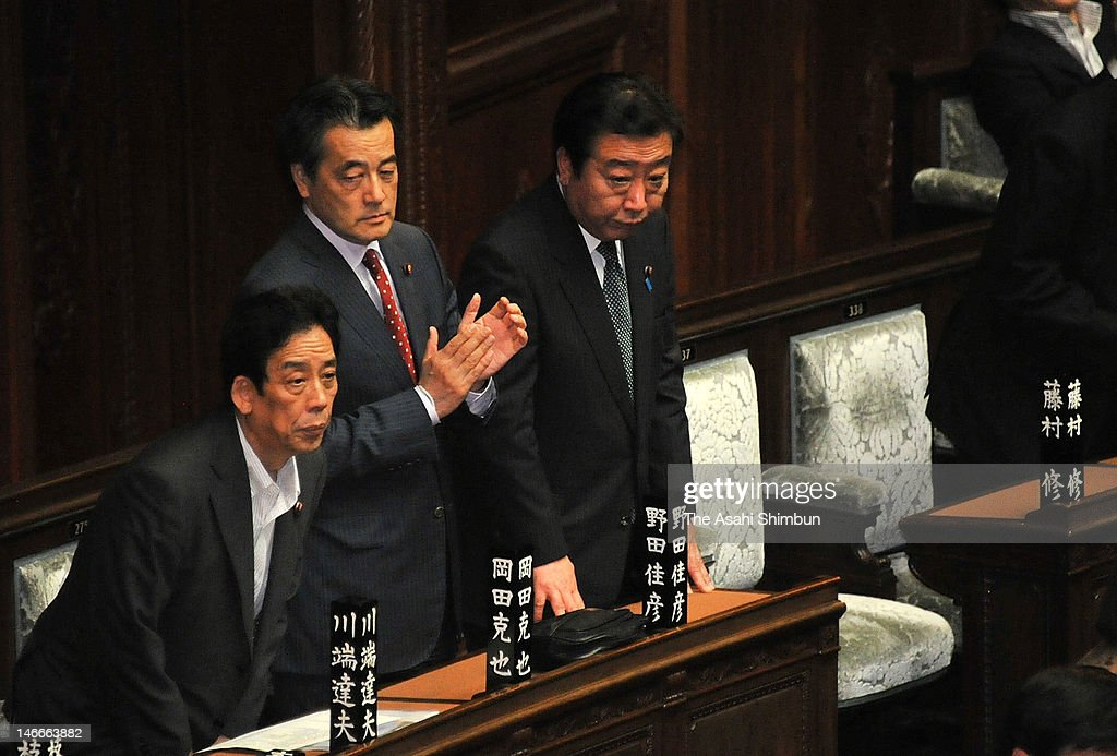 Japanese Prime Minister <a gi-track='captionPersonalityLinkClicked' href=/galleries/search?phrase=Yoshihiko+Noda&family=editorial&specificpeople=6441440 ng-click='$event.stopPropagation()'>Yoshihiko Noda</a> (1R) stands during the vote to extend the diet session 79 days by September 8, at the lower house on June 21, 2012 in Tokyo, Japan. The consumption tax amendment bill is expected to be passed in the lower house on June 26.