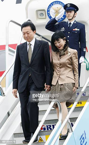 Japanese Prime Minister Yukio Hatoyama and his wife Miyuki are seen on arrival at Jeju International Airport ahead of the JapanChinaSouth Korea...