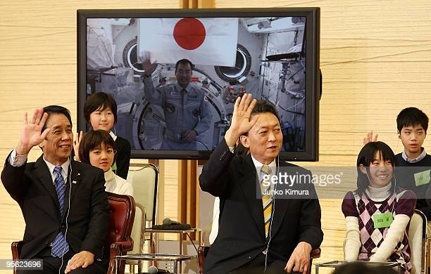 Japanese Prime Minister Yukio Hatoyama Education Culture Sport Science and Technology Minister Tatsuo Kawabata and school children of Hamasuka...