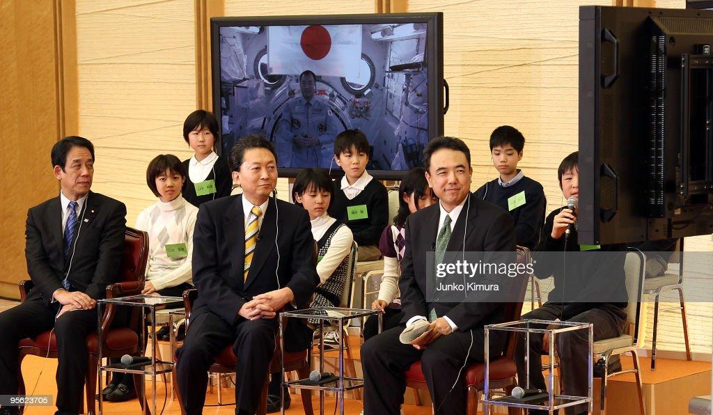 Prime Minister Hatoyama Communicates With ISS Astronaut Noguchi