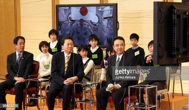 Japanese Prime Minister Yukio Hatoyama Education Culture Sport Science and Technology Minister Tatsuo Kawabata astronaut Satoshi Furukawa and school...