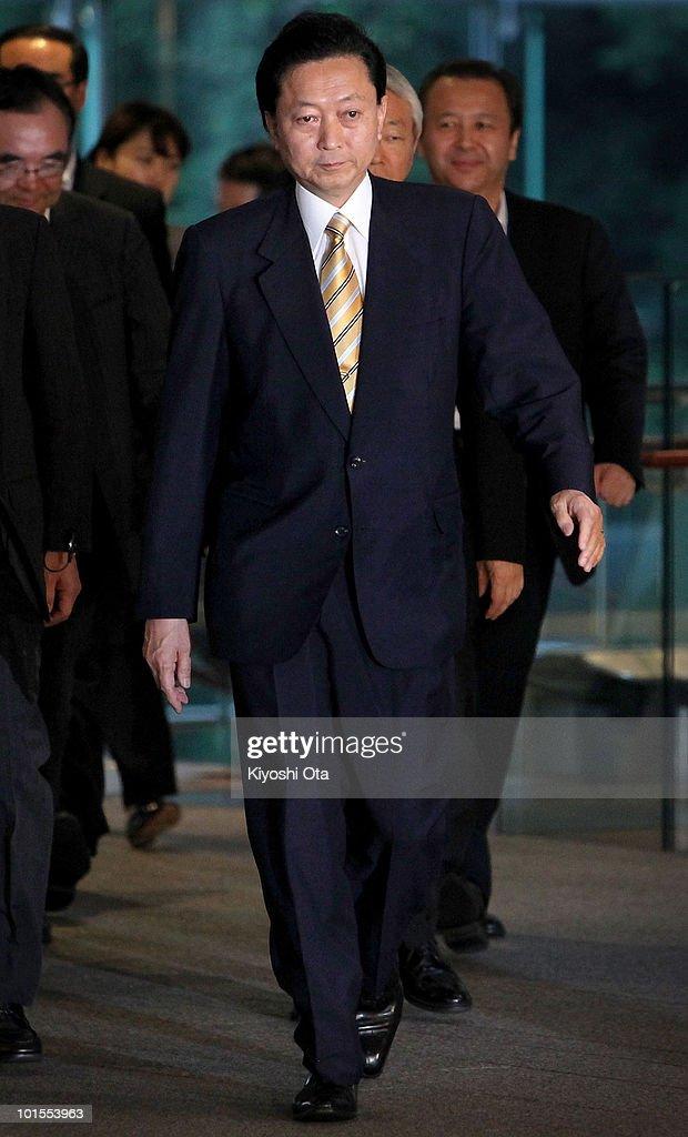 Japan's Prime Minister Yukio Hatoyama Resigns