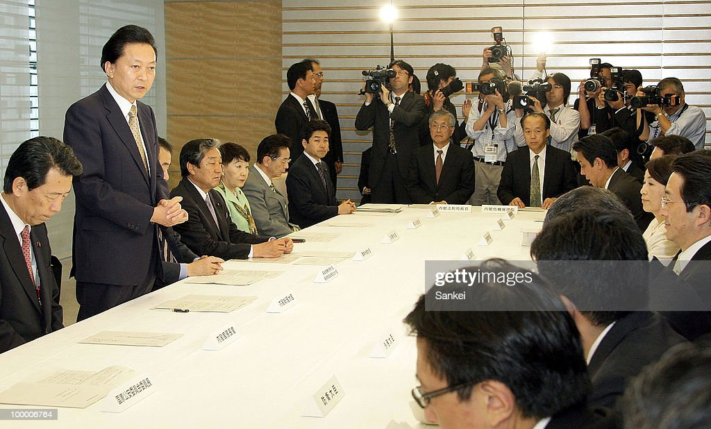 Japanese Prime Minister Yukio Hatoyama (2R) speaks during a meeting to tackle the foot-and-mouth disease outbreak in Miyazaki Prefecture at Hatoyama's official residence on May 19, 2010 in Tokyo, Japan. The government decided to slaughter all pigs and cows within a 10-kilometer radius of areas.