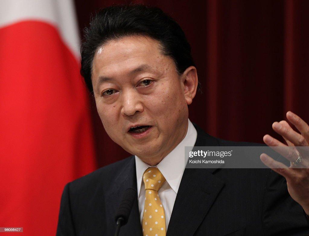 Prime Minister Yukio Hatoyama Holds Press Conference