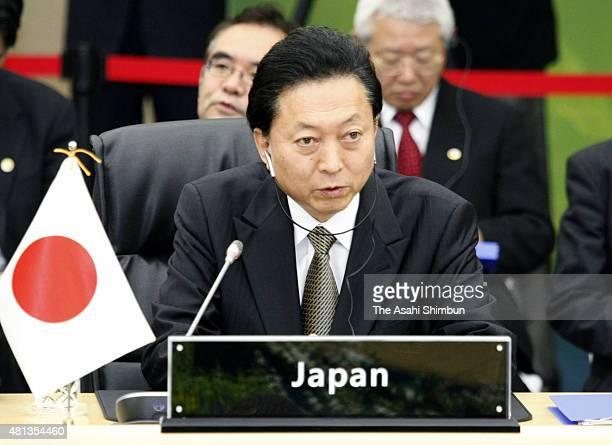 Japanese Prime Minister Yukio Hatoyama speaks during the JapanChinaSouth Korea trilateral summit on May 29 2010 in Jeju South Korea