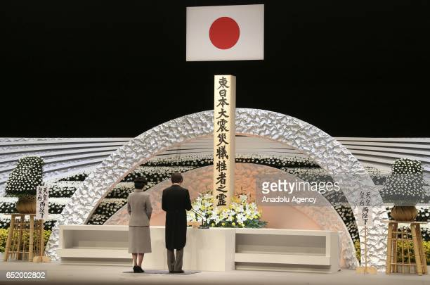 Japanese Prince Akishino accompanied by Princess Kiko delivers a speech in front of the altar for the victims of the March 11 2011 earthquake and...