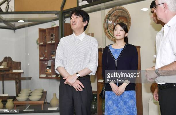 Japanese Prince Akishino and his daughter Princess Mako visit a museum in Budapest on Aug 19 prior to her engagement announcement in September ==Kyodo