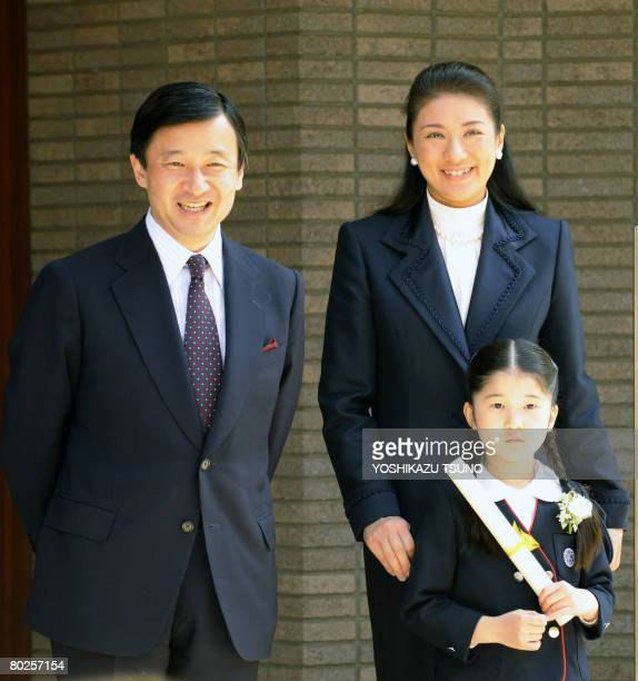 Japanese Princess Aiko accompanied by her parents Crown Prince Naruhito and Crown Princess Masako is seen after Princess Aiko graduated her...