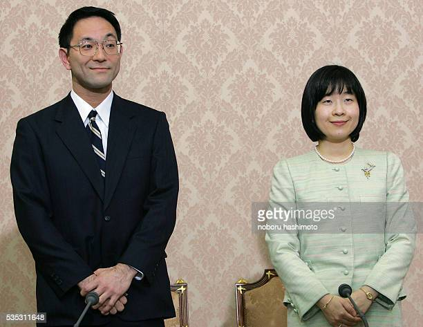 Japanese Princess Sayako and her fiance Yoshiki Kuroda at the end of their press conference at the Imperial Household Agency in Tokyo After years of...