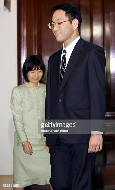 Japanese Princess Sayako and her fiance Yoshiki Kuroda before their press conference at the Imperial Household Agency in Tokyo After years of...
