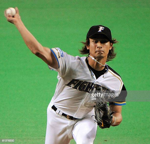 Japanese professional baseball team Hokkaido Nippon Ham Fighters pitcher Darvish Yu throws the ball against the Softbank Hawks at the Sapporo Dome...