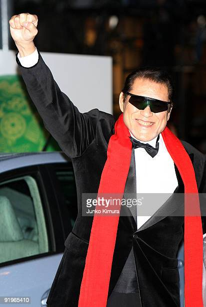 Japanese professional wrestler Antonio Inoki walks on the green carpet during the 22nd Tokyo International Film Festival Opening Ceremony at Roppongi...