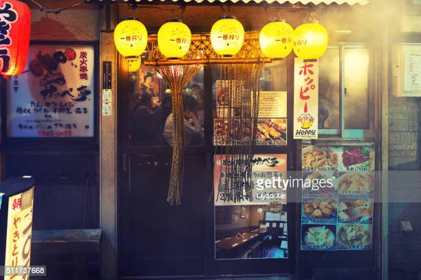 日本のレストラン