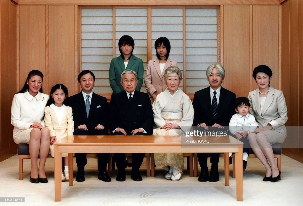 crown prince naruhito getty images. Black Bedroom Furniture Sets. Home Design Ideas