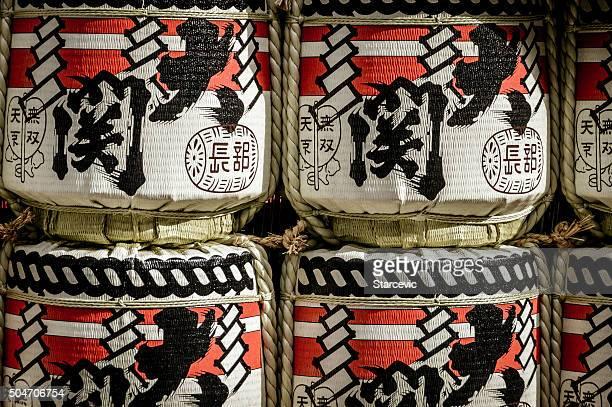 Tonneaux de saké japonais