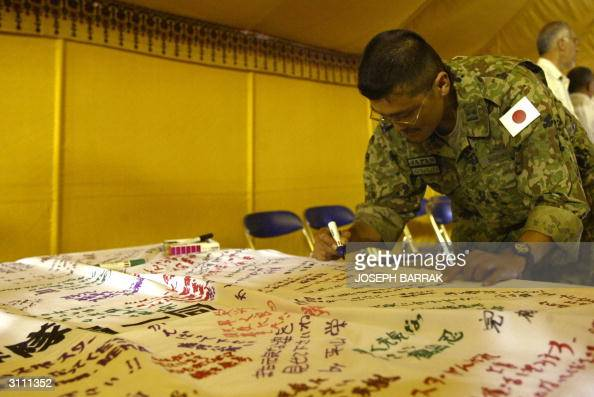 Japanese Self Defence Force soldier puts his signature on a banner to be sent to famous Japanese baseball player Shigeo Nagashima who is ill at a...
