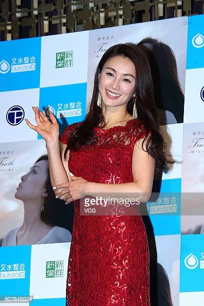 Japanese singer and actress Noriko Sakai promotes new album on January 30 2016 in Taipei Taiwan of China