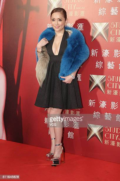 Japanese singer Ayumi Hamasaki comes to watch Madonna's concert 'Rebel Heart Tour' on February 21 2016 in Macau China