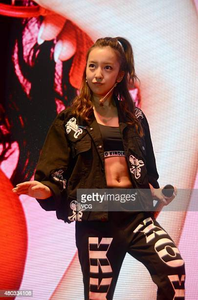 Japanese singer Itano Tomomi dances during the 11th China International Cartoon Games Expo on July 10 2015 in Shanghai China