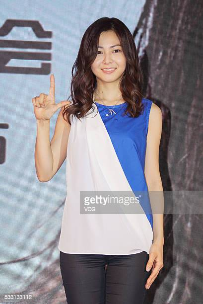 Japanese singer Kuraki Mai visits China to promote her three concerts to be held in September on May 20 2016 in Shanghai China