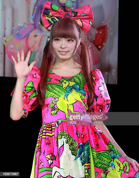 Japanese singer Kyary Pamyu Pamyu attends a press conference to promote her concert on March 14 2013 in Taipei Taiwan