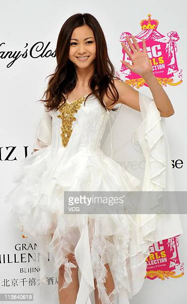 Japanese singer Mai Kuraki attends the TGC Girls Collection 2011 at MasterCard Center on May 7 2011 in Beijing China