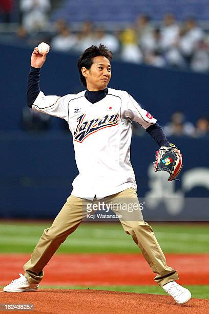 Japanese singer Masahiro Nakai first pitch ceremony during international friendly game between Japan and Australia at Kyocera Dome Osaka on February...
