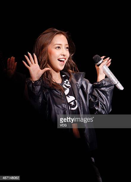 Japanese singer Tomomi Itano performs on the stage during Mina Collection Show at Shanghai Grand Stage on October 12 2014 in Shanghai China