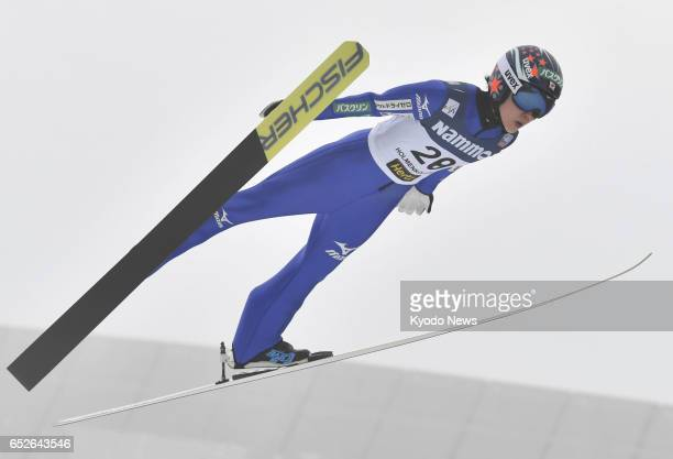 Japanese ski jumper Yuki Ito soars through the air in her first jump in the final World Cup event of the season in Oslo Norway on March 12 2017 Ito...