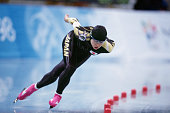 Japanese speed skater Eriko Sammiya competes in the women's 1000m at MWave during the 1998 Winter Olympic games