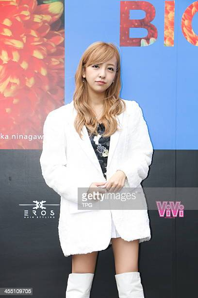 Japanese star Tomomi Itano attends commercial activity on Saturday December 72013 in TaipeiChina