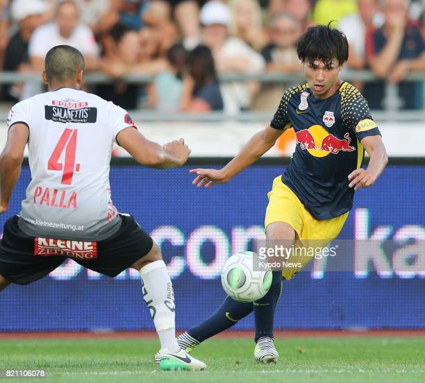 Japanese striker Takumi Minamino makes his Austrian Bundesliga debut in Salzburg's 20 win away to Wolfsberg on the opening day of the season on July...