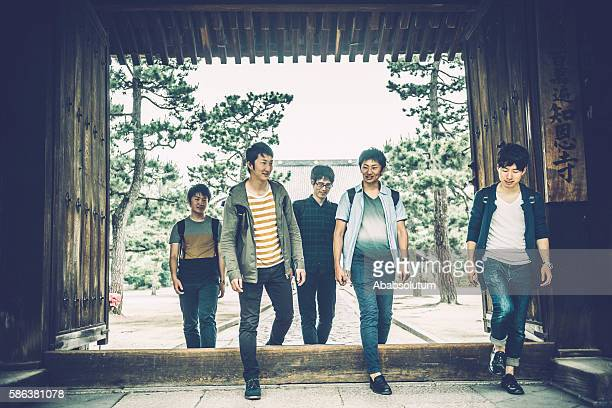 Japanese Students Leaving Chion-ji Temple Park, Kyoto, Japan, Asia