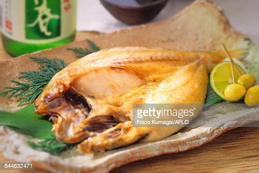Japanese Style Grilled Fish Stock Photo | Getty Images