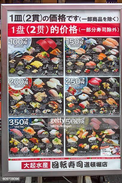 japanese sushi menu at street of osaka japan