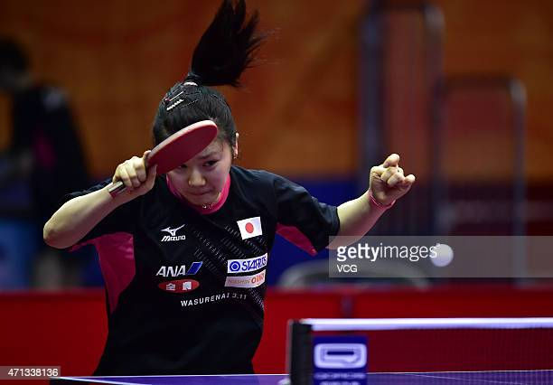 Japanese table tennis player Ai Fukuhara during a trainning on day two of the 2015 World Table Tennis Championships on April 27 2015 in Suzhou China
