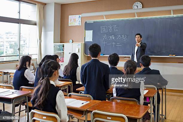 日本の教師質問質問をスチューデント