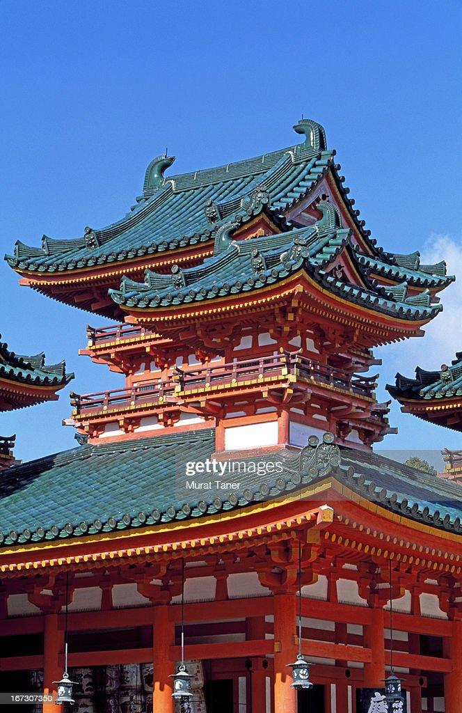 Japanese temple : Stock Photo