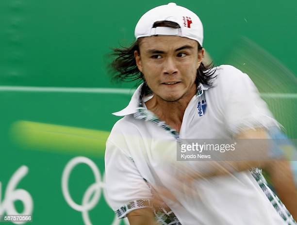 Japanese tennis player Taro Daniel takes on Kyle Edmund of Britain in a men's secondround singles match at the Rio de Janeiro Olympics on Aug 8 2016...
